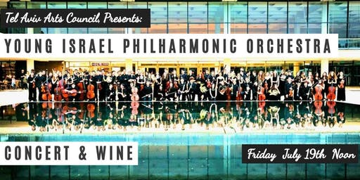INVITATION: Young Israel Philharmonic Orchestra, Concert & Wine, Fri July 19 Noon
