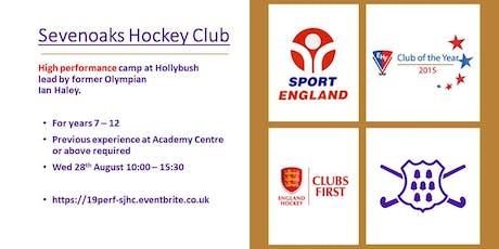 Sevenoaks Hockey Club Performance One Day Camp Tickets