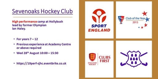 Sevenoaks Hockey Club Performance One Day Camp