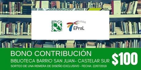 Sorteo de Remera de Diseño Exclusivo - Biblioteca Barrio San Juan(Castelar) entradas