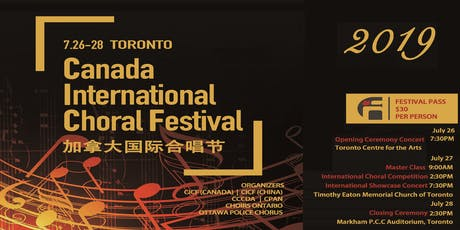 2019 Canada International Choral Festival (CICF) tickets