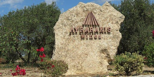 Wine Tasting with Lyrarakis Winery (Friday)