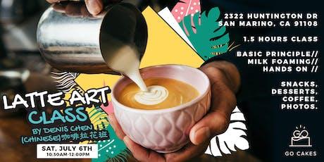 Latte Art Class (Chinese 咖啡拉花班) tickets