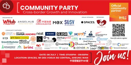 RISE Community Party - Cross-border Growth and Innovation tickets