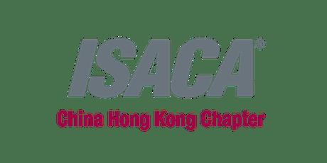 ISACA-HK-CPD-Seminar-20190730 tickets