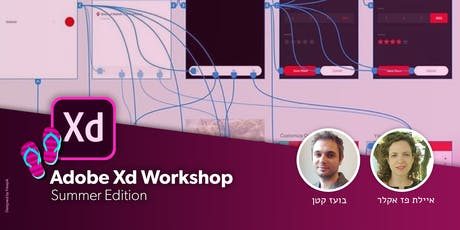 Adobe Xd Beginner Workshop-Summer Edition tickets
