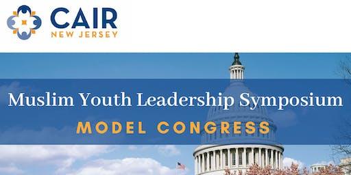 Muslim Youth Leadership Symposium