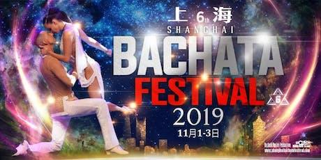 2019 Shanghai Bachata Festival tickets