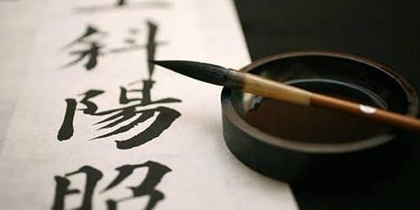 Chinese Calligraphy for Beginners tickets