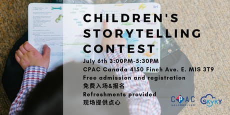 Children's Storytelling Contest  tickets