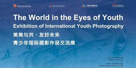 International Youth Photography Exhibition: The World in the Eyes of Youth  tickets