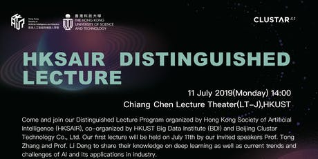 HKSAIR  DISTINGUISHED  LECTURE tickets