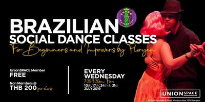 Brazilian Social Dance Classes