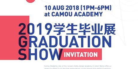 Camou Academy Graduation Show 2019 tickets
