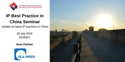 IP Best Practice in China Seminar with Horace Lam, Managing Partner, DLA Piper, Beijing