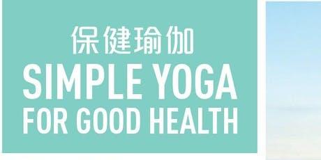Simple Yoga For Good Health tickets