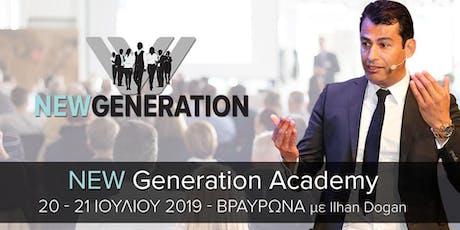 VERWAY New Generation Academy - 20. bis 21.07. - Hotel Dolce Attica Athen GR tickets