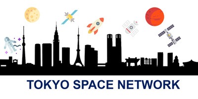 """Tokyo Space Network """"Apollo 11 50th Anniversary"""