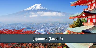 Japanese (Level 4) - October 2019