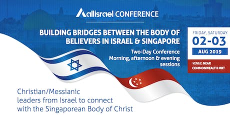 All Israel Conference 2019 tickets