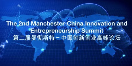 The 2nd Manchester-China Innovation and Entrepreneurship Summit tickets