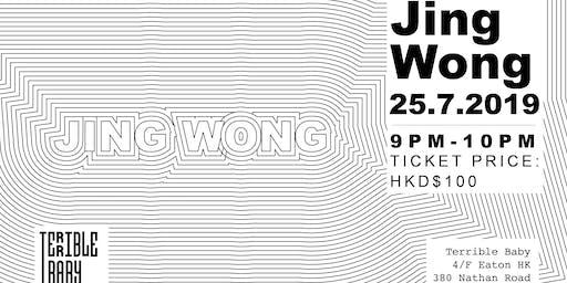 Jing Wong Live at Terrible Baby