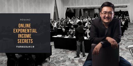 (槟城免费课程)面子书 Marketing 2019 最有效营销策略