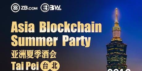 2019 Asia Blockchain Summer Party tickets