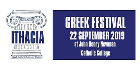 1st Greek Cultural Festival ''Ithacia'' -1ο Φεστιβάλ ''Ιθάκεια'' tickets