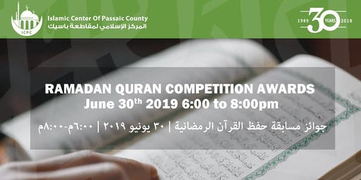 ICPC Ramadan Competition Award Ceremony