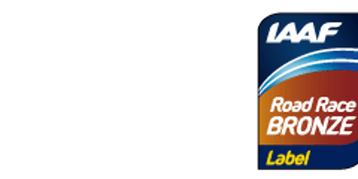 Maratona do São Paulo - 2020