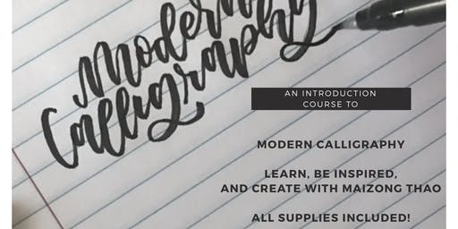 Introduction to Modern Brush Calligraphy - Beginner Course