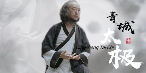 Qingcheng Tai Chi (Taiji) Six Forms With Grandmaster Suibin Liu - Bootcamp 2020
