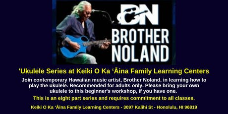 Ukulele Series with Brother Noland tickets