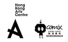 香港藝術中心 Hong Kong Arts Centre, 動漫基地 Comix Home Base logo