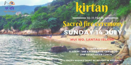 Kirtan and sacred fire ceremony - July 2019 tickets