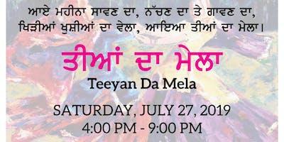 PDX Teeyan Da Mela