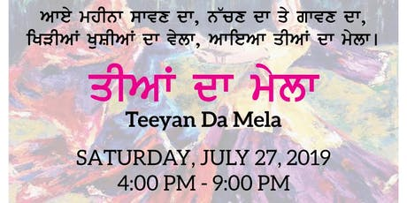 PDX Teeyan Da Mela tickets