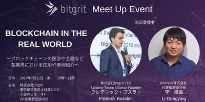 bitgrit Meet Up: Blockchain in the Real World