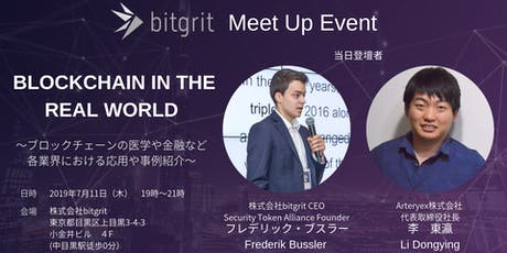 bitgrit Meet Up: Blockchain in the Real World tickets