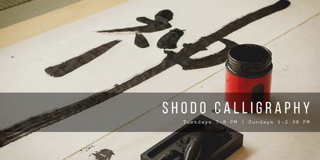 Monthly Shodo Calligraphy tickets