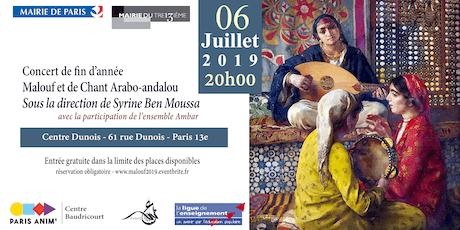 Concert de fin d'année | Cours de Malouf avec Syrine Ben Moussa billets