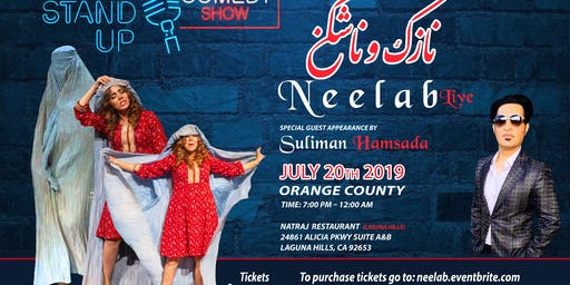 Neelab- The Unbreakable Tour