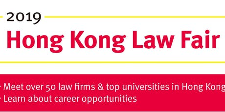 2019 Hong Kong Law Fair tickets