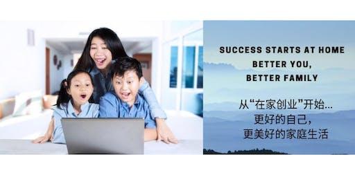 学习技能如何让你的电子商务轻松赚钱-简单、易学