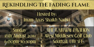 1st Annual Seerah Conference - London 2019