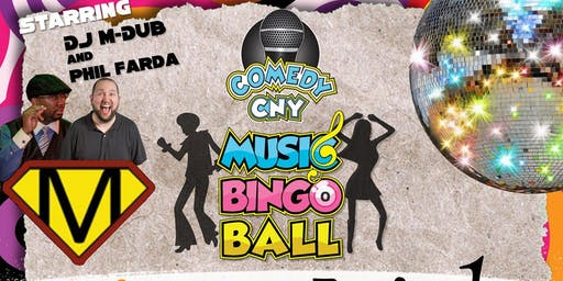 Music Bingo Ball: Disco Night