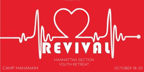 Manhattan Section Youth Retreat tickets