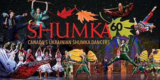Shumka's 60th Celebration Limited Time Offer Package
