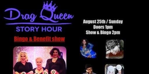 Drag Queen Story Hour / Bingo & Benefit Show